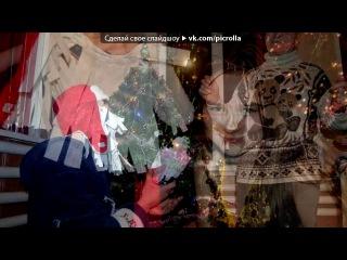 Мои граффити под музыку Leona Lewis - Bleeding love (OST Секс по